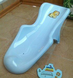 Горка для купания и водный термометр