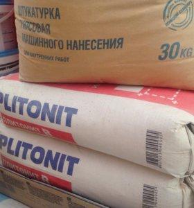 Plitonit b , клей для плитки+ штукатурка