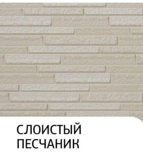 Металлическая термопанель для фасадов