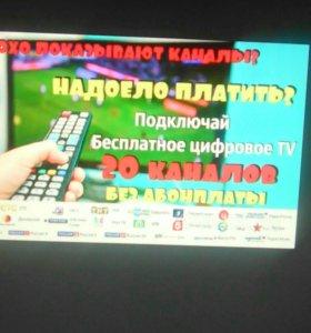 Цифровое эфирное телевидение бесплатно