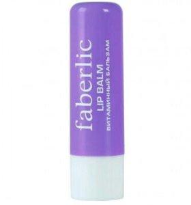 Витаминный бальзам для губ Faberlic