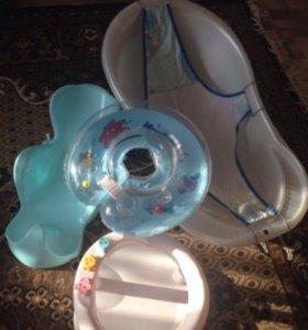Все для купания ребенка до года