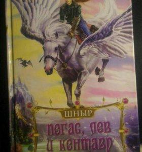 Книга Дмитрия Емца Шныр