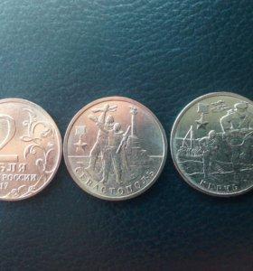 2₽ монеты