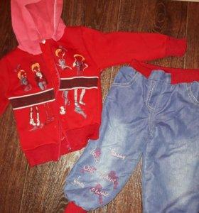 Костюм олимпийка,джинсы утеплёные