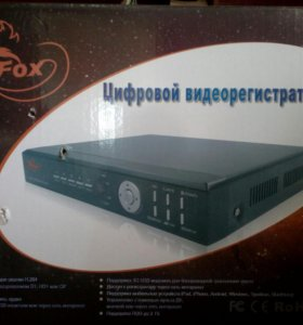 Регистратор видеонаблюдения цифровой