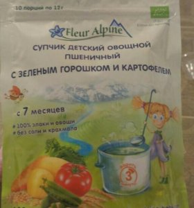 Суп fleur alpine