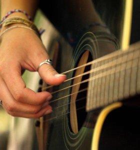 Уроки гитары с нуля