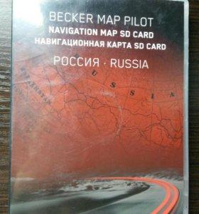Навигационная карта MAP PILOT