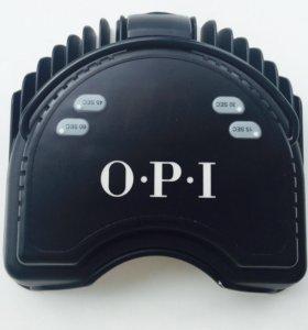 Лампа для ногтей OPI
