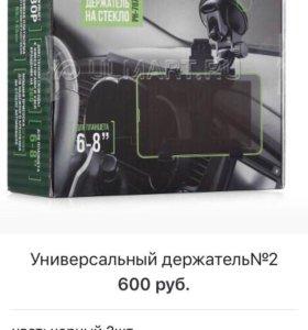 Держатель для телефона, планшета, радара, камеры