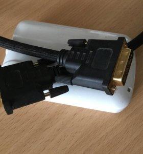 Кабель DVI-DVI для компьютера