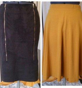 Две юбки, замша
