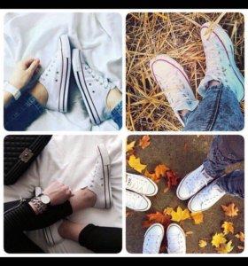 Converse цвет белый размеры все