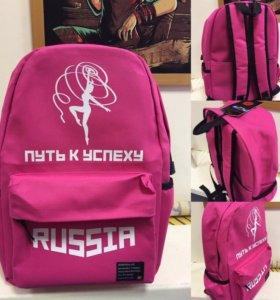 Спортивный рюкзак!