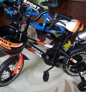 Двухколесные велосипеды Smart