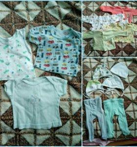 Пакет вещей для мальчика с рождения до 4-5 месяце.