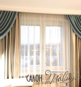 Дизайн и пошив штор любой сложности
