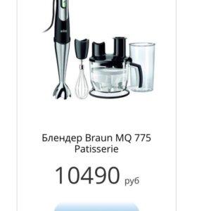Блендер Braun miniprimer