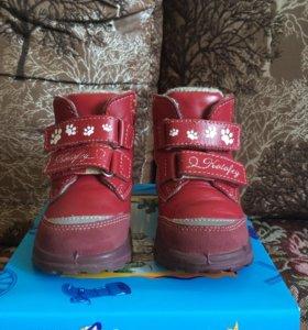 Демисезонные ботиночки 19 размера