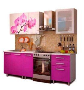 Готовые кухня Орхидея фотопечатью 1,6 м