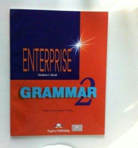 пособие по английскому языку Enterprise 2