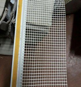 Профиль примыкающий пвх с сеткой