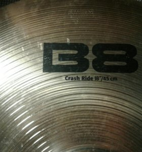 Sabian b8 crash ride