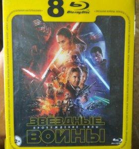 Звёздные войны. 8 blu-ray discs
