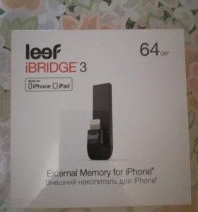 Внешний накопитель для iPhone 64GB. Новый.