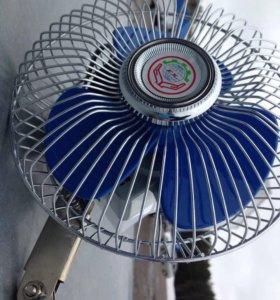 Вентилятор автомобильный с прикуривателем