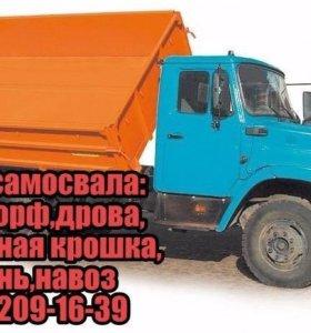 Услуги самосвала во Фряново,Черноголовка,Огуднево,