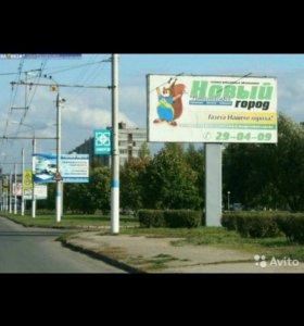 Брезент. Баннер от рекламных щитов