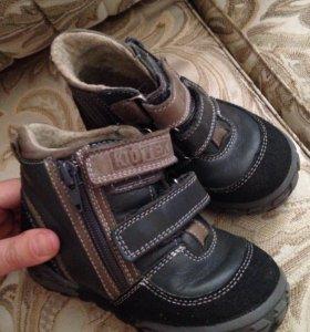 Детские ботинки натуральная кожа