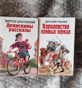 Книги 100 р .штука