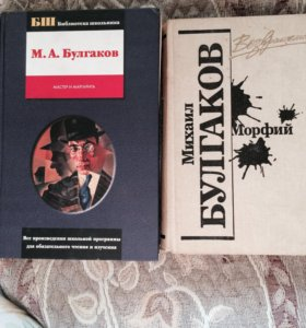 Книги 100 р. Штука