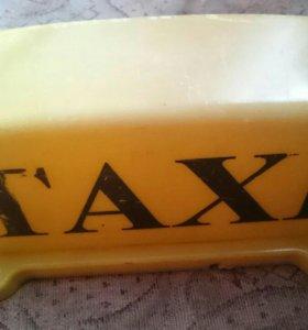 Шашка для такси
