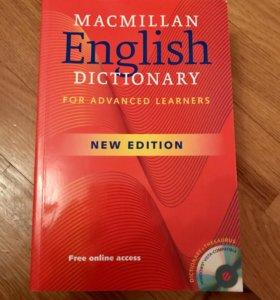 Словарь Macmillan с диском