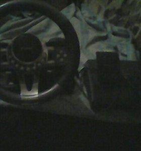 Кмпьютерный руль