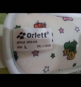 Тазобедренный ортез детский ORLETT