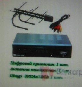 Комплект цифрового бесплатного телевидения
