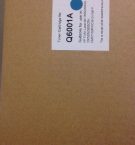 Картридж для HP color laser jet 1600/2600N/2605DTN