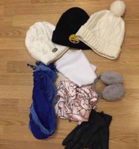 Шапки, перчатки, проточки, шарфик