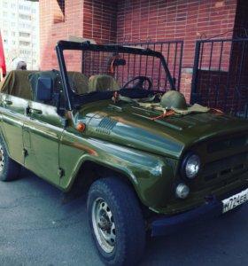 Катание на военном УАЗе по историческим местам.