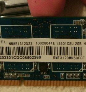 оперативная ОЗУ память ddr 3 ramaxel 2 gb 1600MHz
