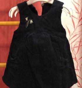 Детский сарафан.