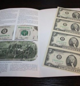 Лист 2 доллара
