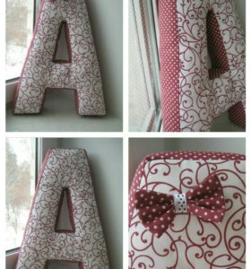 Мягкие буквы-подушки