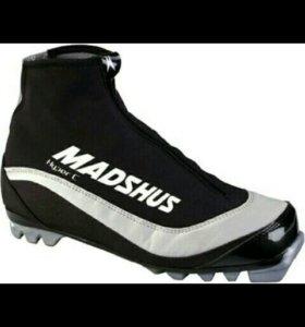 Лыжные классические ботинки Madshus