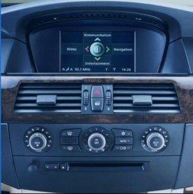 AUX проход для автомагнитолы BMW 5 кузов е60